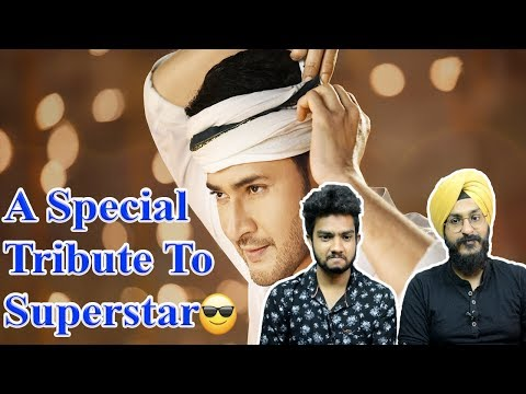 A Special Tribute To Superstar Mahesh Babu REACTION | Karimnagar Mahesh Babu Fans | Parbrahm&Anurag