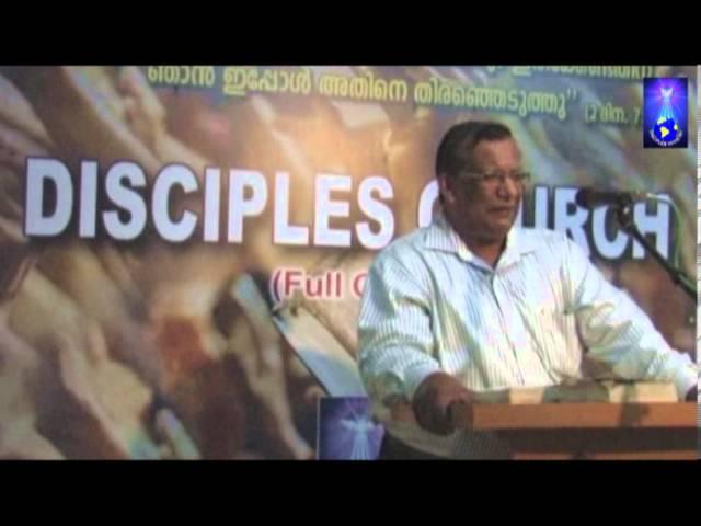 Malayalam Christian Sermon, Bro  Koshy