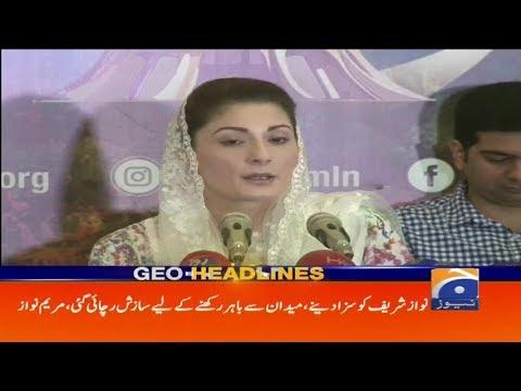 Geo Headlines - 02 PM - 13 July 2019 Mp3