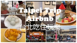 Gambar cover ✈️ Taipei Trip 2019 ✈️ 台北Airbnb + 好吃好逛分享
