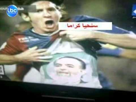LBCI- Egypt- Social Media-