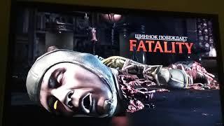 Как делать фаталити в Mortal Kombat X 1 часть