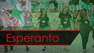 Эсперанто. Международный язык