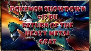 Pokémon Showdown #13 (RU) Return of the heavy metal Goat