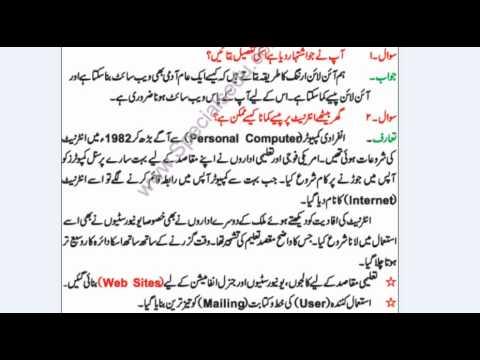 Pakistani writing online sites