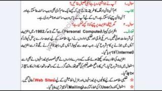 Earn Money Online by website in Pakistan - Urdu tutorial