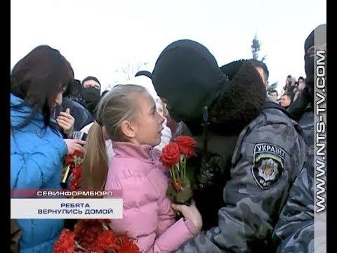 22.02.2014 Встреча Беркута в Севастополе