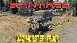 spinTires обзор мода ( UAZ Monster Truck для 03.03.16 )