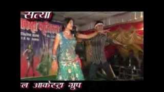 Akhilesh Satya Azamgarh Arkestra ## Bahiya Na Kehu Baliya Main Dhailas ## आरा जिला