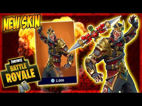 NEW SKIN COMING TO FORTNITE BATTLE ROYALE!!! |