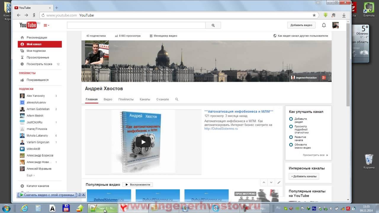 Гей видео вебкамера