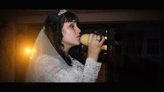 Невеста поет жениху на свадьбе г.Тобольск