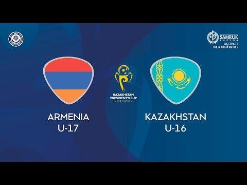 Кубок Президента РК / Церемония открытия / Армения U-17 – Казахстан U-16 / КФФ ТВ