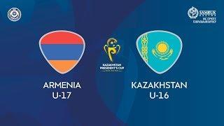Онлайн трансляция армения казахстан [PUNIQRANDLINE-(au-dating-names.txt) 48