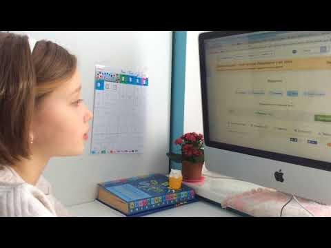 МОЁ ДОМАШНЕЕ ОБУЧЕНИЕ !  Дистанционное Обучение в домашней школе Interneturok.