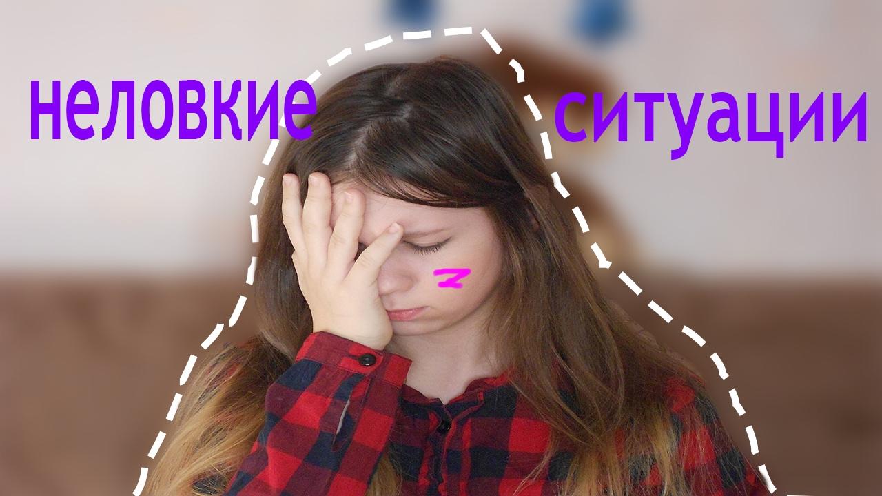 devchonka-zashla-popisat-skritaya-kamera-indiya-domashniy