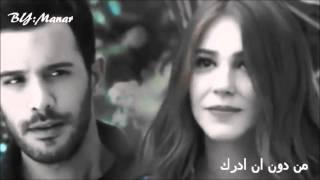 Farketmeden مترجمه - Demet Evgar- kiralık aşk - omer ve defne _ عمر ودفنه