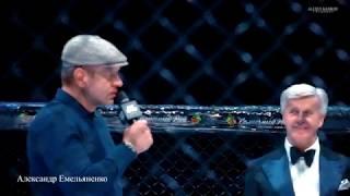 Александр Емельяненко / Aleksander Emelianenko на турнире ММА Битва на Волге #битва_на_волге 10 #mma
