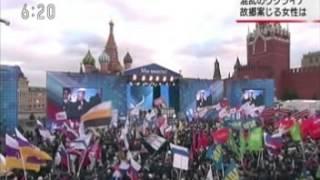 NHK 03.28 ウクライナ人より!
