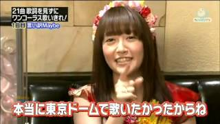 AKB48 Gachinko Challenge 佐藤亜美菜 中塚智実.