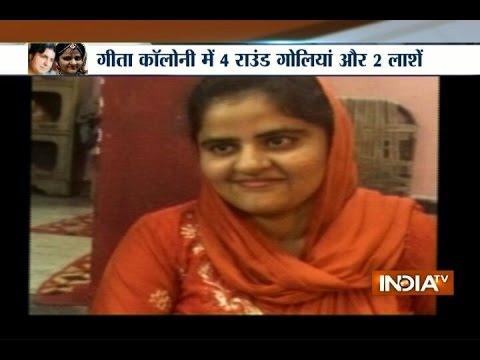 Psycho Lover Kills Newly Married Woman at Geeta Colony in Delhi