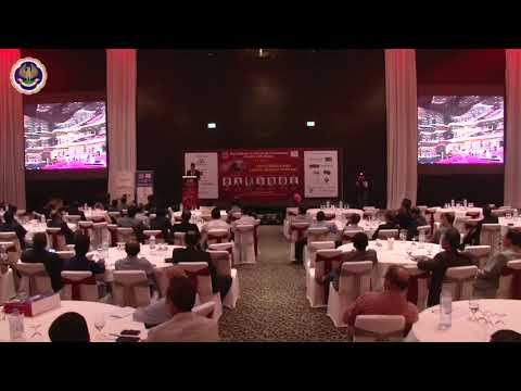 18 11 2017 Investment and Capital Market Open Day