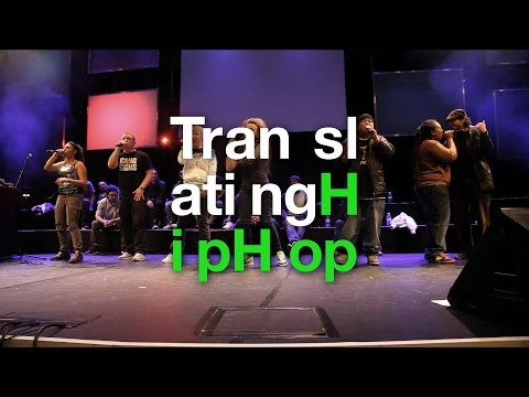Translating Hip Hop Festival at HKW 2011 // a documentary by CitéNOIR
