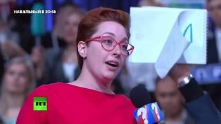 Навальный в 20 18 Пресс конференция Путина