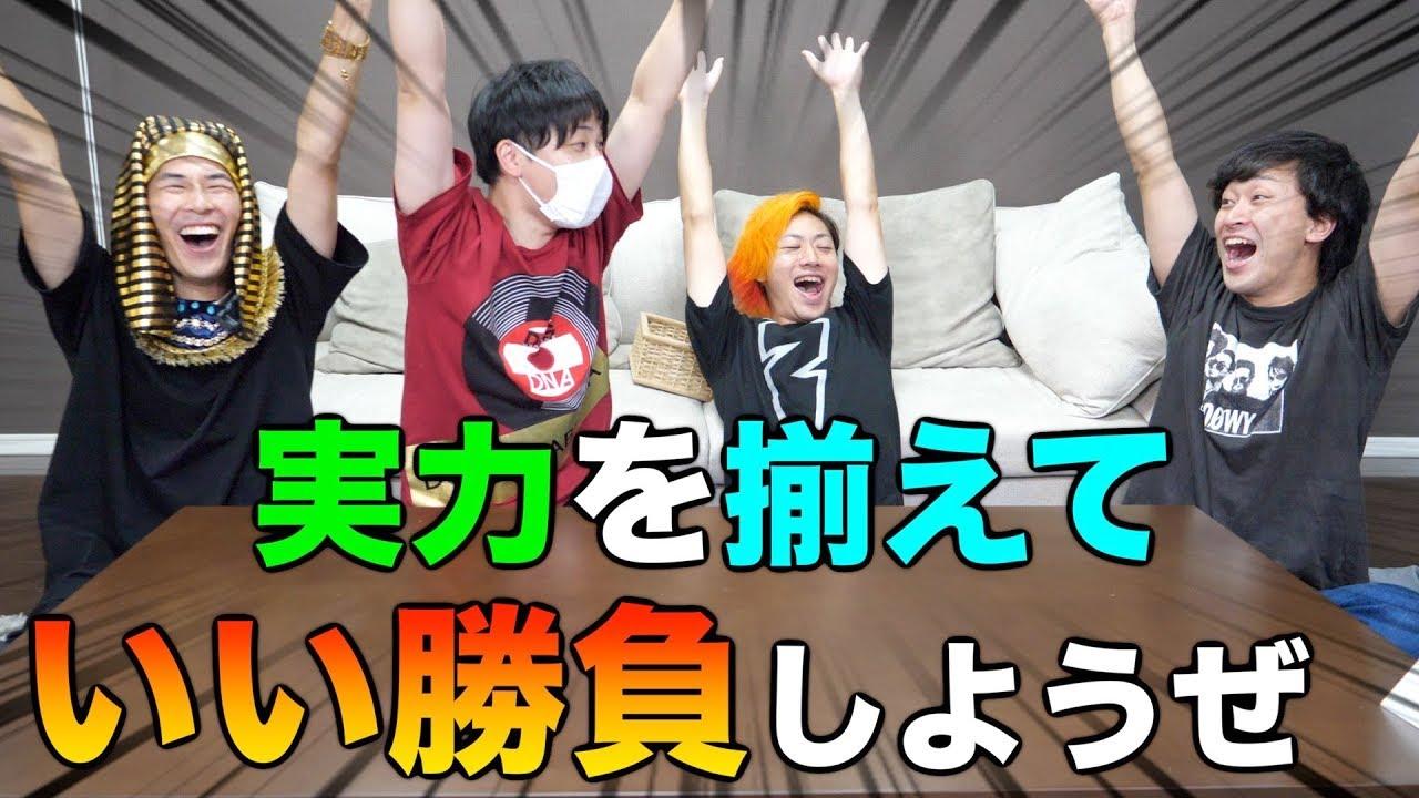 【文理対抗】3回引き分けするまで終われない対決!!!前編