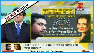 DNA: Sachin Tendulkar and Rekha under fire over low attendance in Rajya Sabha
