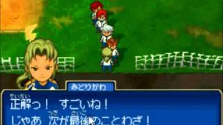 Repeat youtube video Inazuma Eleven 3 Spark/Bomber : Conseguir a Midorikawa