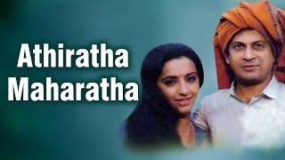 Watch Full Length Kannada Movie Athiratha Maharatha   Full Hd Kannada Movie   Full HD kannada Movies