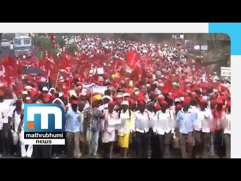 കര്ഷക സമരങ്ങളില് പുതു ചരിത്രമെഴുതി കിസാന് ലോങ് മാര്ച്ച്  Mathrubhumi News