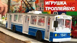 Троллейбус обзор Игрушки машинки для детей. Kids toys review