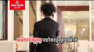 Video Songsa Kompoul Rovol Dj Yuri Khmervn Com Khmer Song Karaoke