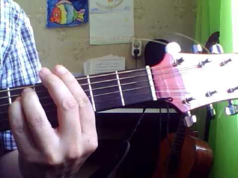 Старый клен. Аккорды на гитаре