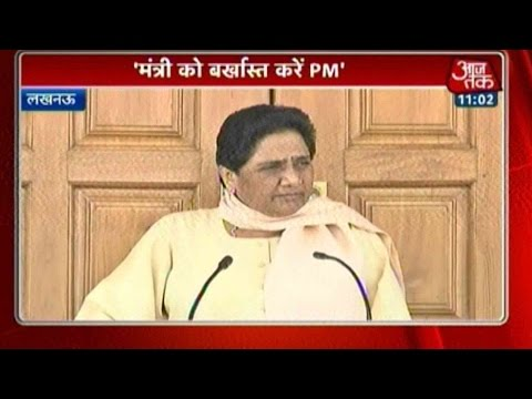 Dalits Feeling 'Insecure' Under BJP Government: BSP Chief Mayawati