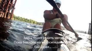 Июль 2015, гребцы в Киеве перевелись ;-(