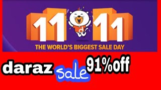 daraz 11.11 1 day sale get 91 off nov 11th 2018 update to new daraz