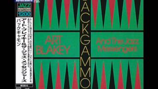 "Art Blakey And The Jazz Messengers  — ""Backgammon"" [Full Album] 1976"