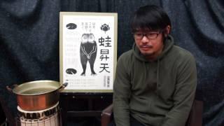 boxes Inc.(宮城県・仙台市)が企画・制作を手がけ、演出には長塚圭史氏...
