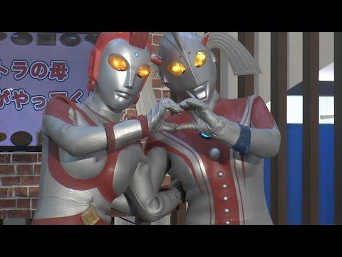 貴重❗ウルトラの母【ウルトラマンマリー】とユリアン、クイズで母が大激怒するアクシデントの巻 thumbnail