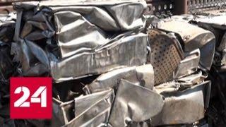 Смотреть видео С Новой Земли вывозят металлолом - Россия 24 онлайн