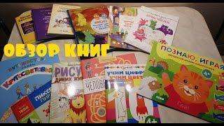 Обзор детских книг Монсики, Хоббитека  и КНИГИ ДЛЯ РОДИТЕЛЕЙ+конкурс