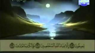 Complete Quran Juz 23 - Shaikh AbdulBasit AbdulSamad