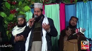 Dua e Khair / Bazm e Ishaat Toheed o Risalat (Railway Road Gujrat)