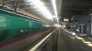 東北新幹線 はやぶさ22号 東京行き E5系 2020.01.25