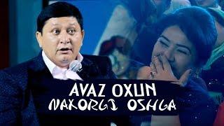 Аваз Oxun - Naxorgi ми зіткнулися вибіг з oshni