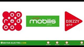تعبئة رصيدك و ارسال رسائل مدى الحياة Djezzy ooredoo mobilis 3G 14/10/2016