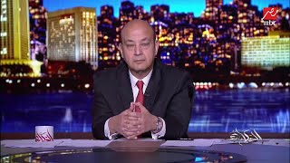 عمرو أديب يشرح تفاصيل حادث قتل إيمان عادل بالدقهلية..زوجها تأمر مع صديقه لاغتصابه وعندما قاومت قتلها
